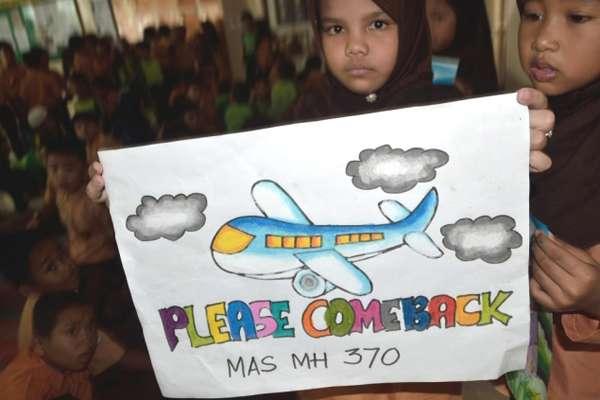 vol-MH370-05